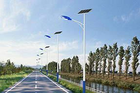 How to correctly configure solar street light ?