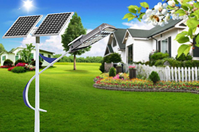 The developing tendency of Integrated solar street light