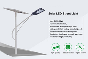 Do you know what is solar street light system ?