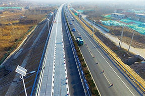 The First Solar Highway was Opened to Traffic in China
