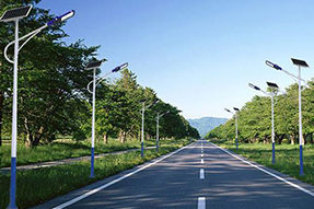 Do you know how to install lithium battery solar street light ?