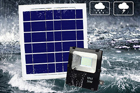 Why does solar LED flood light be applied for urban landscape and road illumination ?