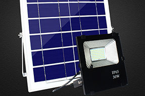 What is performance and advantage for solar LED flood light ?