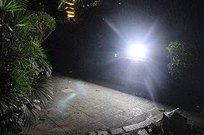 Do you Know What is Solar Flood Light ?