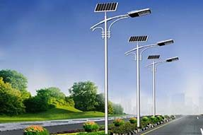 How to Select Solar Powered LED Street Light for Projects ?