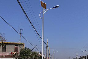 Answer Five Popular Questions for Solar Powered Street Light