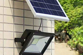 How to correctly configure Solar Powered LED Flood Light?