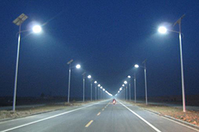 How to tell the quality for solar powered LED street light?
