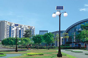 What is effect for LED solar landscape light?