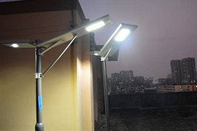 What is All in One Solar Street Light?
