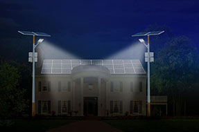 What is difference for solar powered street lamp and traditional LED street lamp?