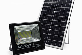 Newest Solar Flood Light Can Bring a lot of Advantages