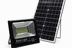 Newest Solar Flood Light Can Bring a lot of Advantages